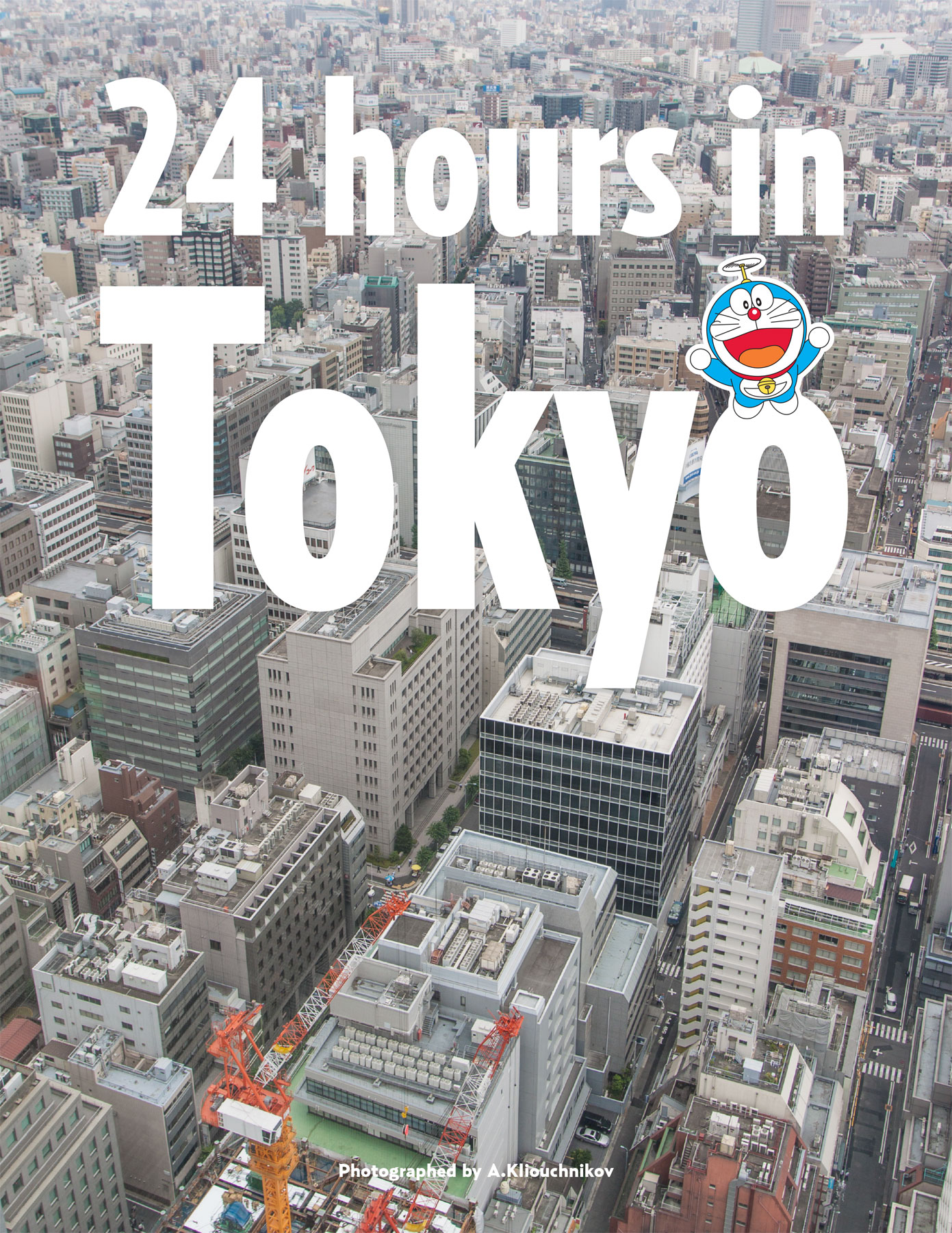 24 Hours in Tokyo Book (Cover)