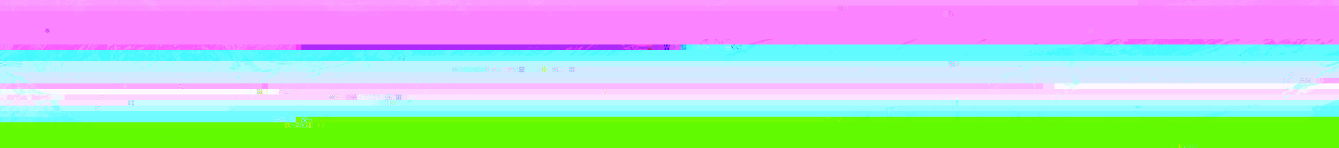 Glitch Art Experiment, Fragment 2